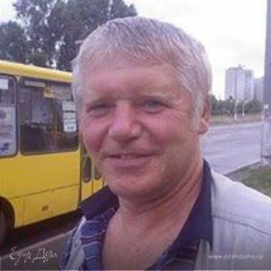 Валентин Чередниченко