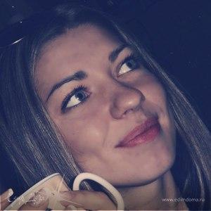 Olesia Kalinina