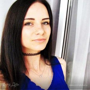 Yuliia Novosad