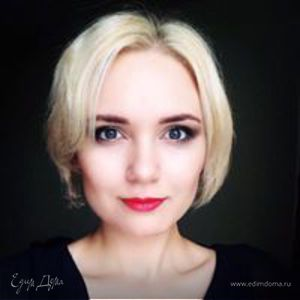 Nadine Tatevosova
