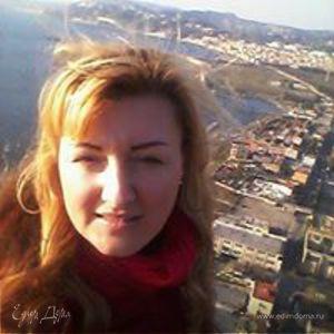 Iryna Gryga