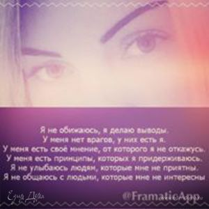 Мария Солодова