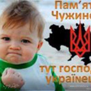 Yury Gres