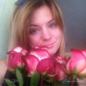 Olga Kiselyova
