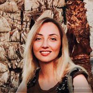 Elena Gamkrelidze