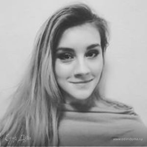 Polina Ursu