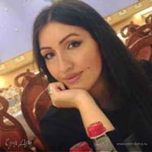 Arpine Soghomonyan
