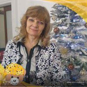 Ольга Серегина