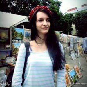 Ірина Шептицька