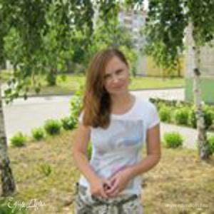 Tania Sineakop