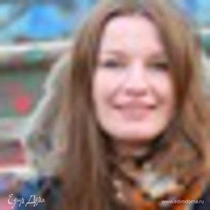 Анастасия Митюкевич