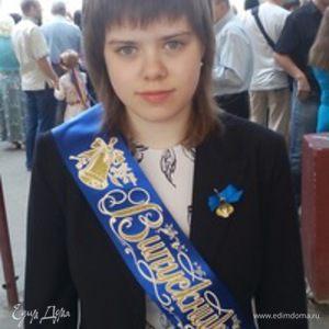 Дар'я Лисенко