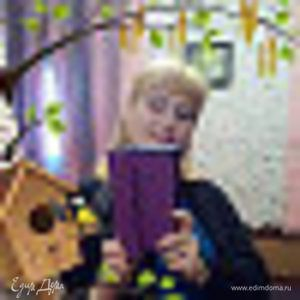 Кристина Тодосийчук