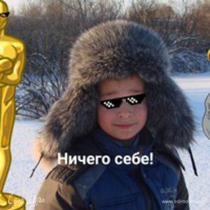 Никита Новоселов