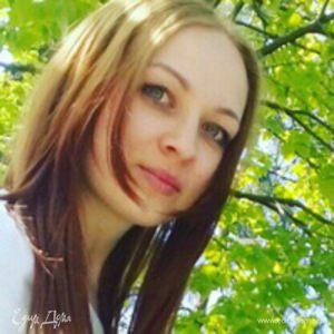 Катерина Мазирка