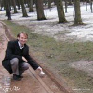 Evgeny Shcherbina