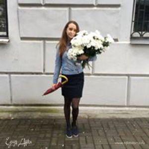 Polina Hamidyllina