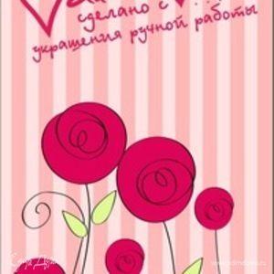 Валентина Лазаревич