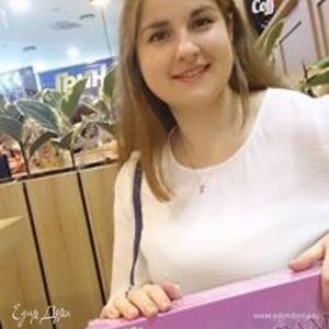 Polina Filippova