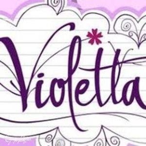 Виолетта Бусева