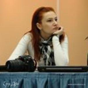 Maria Serova