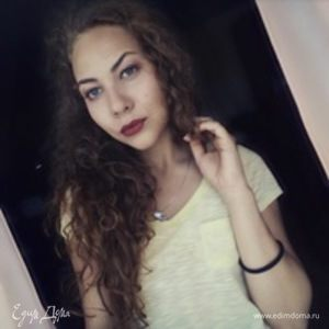 Александра Нагорнова