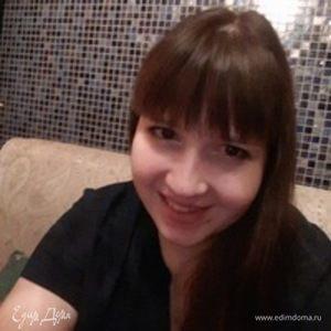 Алёна Келбиханова